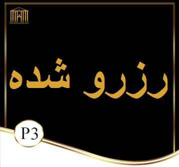 خدمات تشریفات مجالس برگزاری مراسم عروسی مهمانی عزا ختم محمدشهر