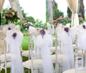 بهترین باغ تالار عروسی فومن | بهترین باغ تالار فومن | بهترین تالار عروسی فومن | بهترین تالار فومن