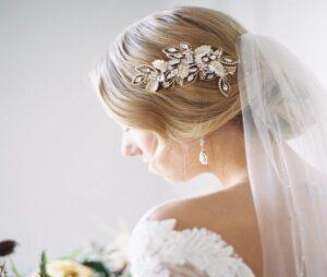 مزون عروس مشهد | بهترین مزون عروسی مشهد | بهترین مز ون لباس عقد و عروسی مشهد