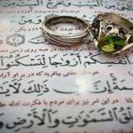 محضر دفترخانه ثبت عقد ازدواج عروسی طلاق قم 1400
