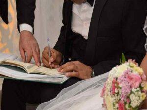 آدرس نشانی شماره تماس تلفن بهترین دفاتر سالن عقد ازدواج عروسی قم   لیست دفاتر ثبت عقد ازدواج عروسی و طلاق قم