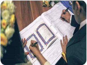 قیمت ثبت عقد ازدواج عروسی طلاق در محضرخانه دفاتر احوال شبراز فارس   دفترخانه سالن ازدواج عقد ارزان قیمت مناسب شیراز
