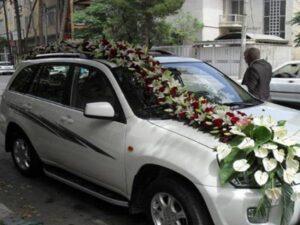 قیمت گل آرایی و گل کاری ماشین خودرو عروس در شیراز   گل آرایی ماشین عروس شیراز و گل کاری ماشین عروس شیراز