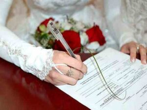 لیست بهترین ارزان ترین دفاتر محضرخانه ها سالن عقد ازدواج عروسی دائم موقت با سفره عقد بدون سفره عقد یزد اردکان میبد