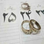 محضر دفترخانه ثبت عقد ازدواج عروسی طلاق یزد میبد اردکان 1400
