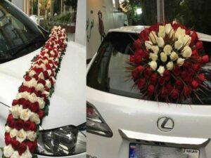 لیست قیمت گل آرایی گل کاری ماشین عروس در شیراز