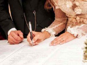 محضر دفترخانه ثبت عقد ازدواج دفاتر سالن عروسی طلاق مهرشهر عظیمیه گوهردشت رجایی شهر جهانشهر گلشهر فردیس باغستان کرج