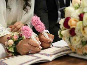 محضر دفترخانه ثبت عقد ازدواج عروسی طلاق اصفهان | لیست دفاتر محضرخانه های ثبت عقد عروسی ازدواج و طلاق در استان اصفهان