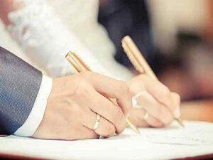 محضر دفترخانه ثبت عقد ازدواج عروسی طلاق تبریز آذربایجان شرقی   سالن دفتر  ثبت ازدواج عقد عروسی محضر خانه طلاق تبریز