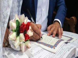 محضر عقد عروسی گلشهر باغستان حصارک جهانشهر کرج | دفاتر ثبت احوال سالن ازدواج دائم موقت طلاق گوهردشت عظیمیه فردیس هشتگرد