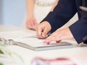 دفاتر محضرخانه ثبت خانه عقد ازدواج عروسی دفتر طلاق لوکس لاکچری سنندج بانه مریوان قروه سقز استان کردستان