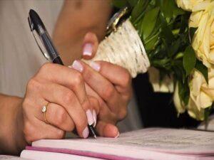 دفاتر محضرخانه های ثبت احوال رسمی ازدواج طلاق دفتر خانه عقد شیک ارزان قیمت مناسب ارومیه بوکان خویی آذربایجان غربی