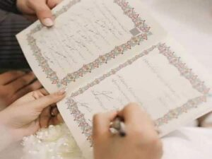دفترخانه محضر ثبت احوال رسمی عقد ازدواج عروسی دفاتر طلاق شیک ارزان قیمت مناسب کرمانشاه جوانرود اسلام آباد غرب