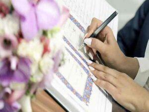 دفترخانه محضر غرب شمال تهران   دفاتر محضرخانه سالن های ثبت ازدواج عروسی دائم موقت طلاق شمال غرب شرق مرکز جنوب تهران