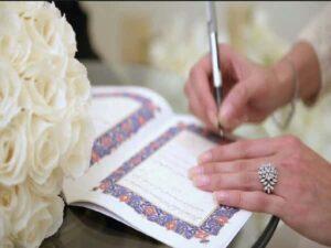 لیست لوکسترین محضر دفترخانه های ثبت احوال رسمی خانه عقد ازدواج عروسی لاکچری طلاق رشت گلسار بندرانزلی لاهیجان فومن آستارا گیلان