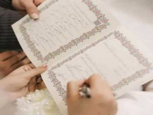محضر دفترخانه ثبت عقد ازدواج عروسی طلاق ارومیه خوی بوکان آذربایجان غربی   لیست بهترین محضر دفاتر ثبت ارومیه خویی بوکان
